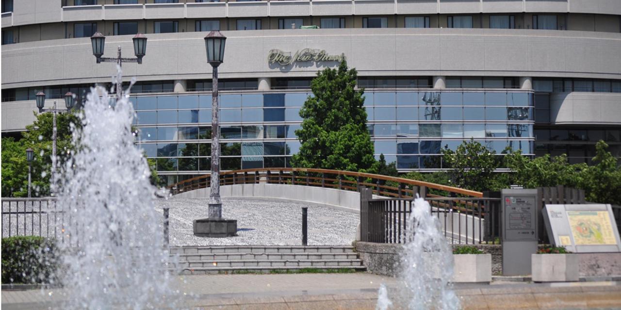 Hotel New Otani Osaka_Property (14).jpg
