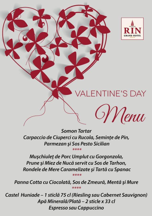 valentine_menu.jpg
