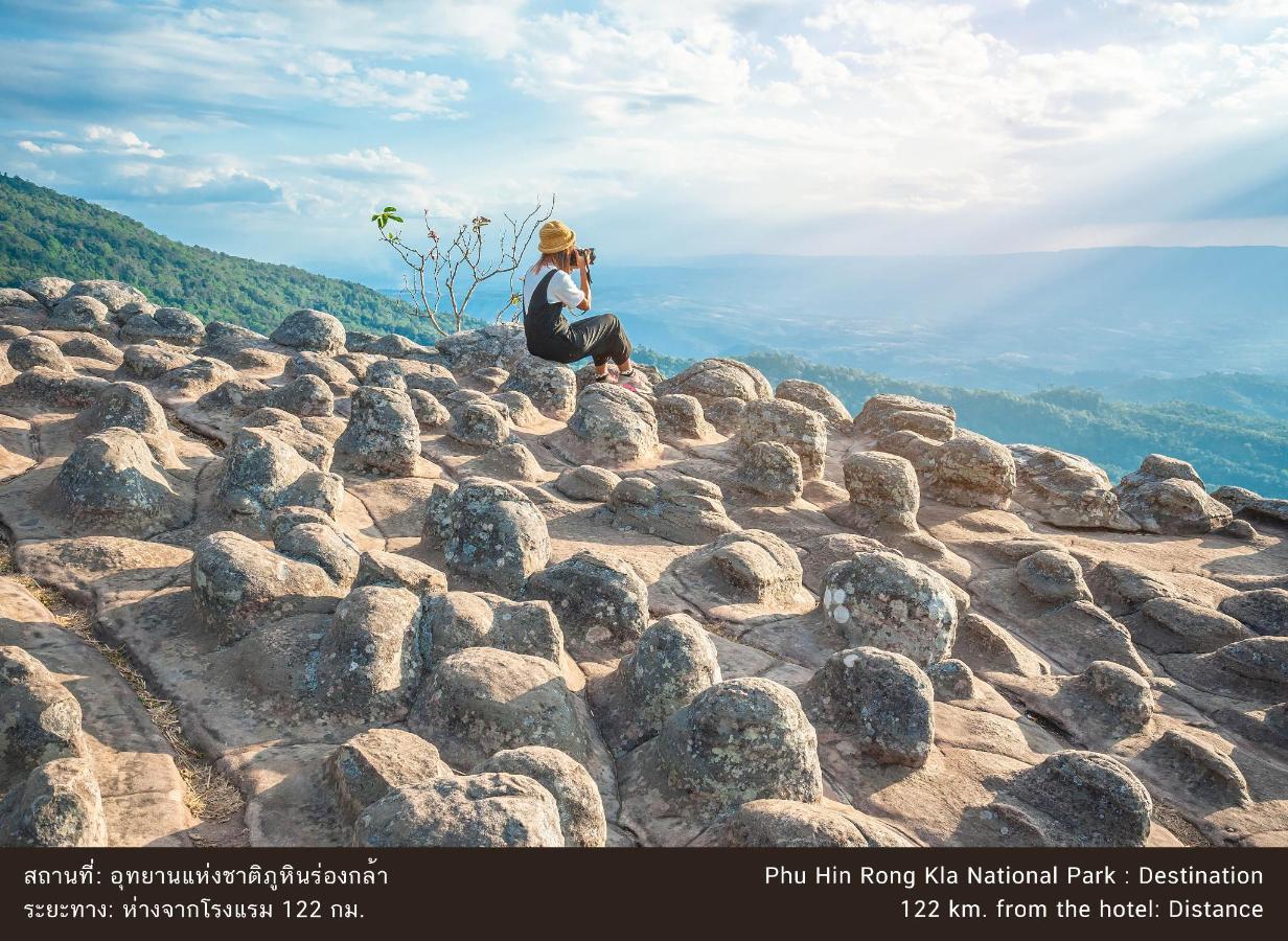 ภูหินร่องกล้า.jpg