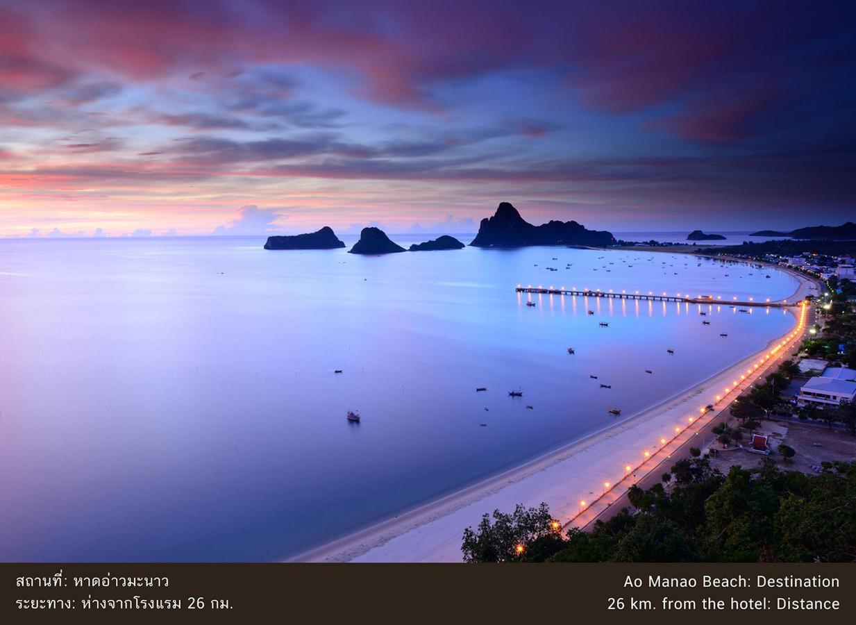 หาดอ่าวมะนาว - 2.jpg
