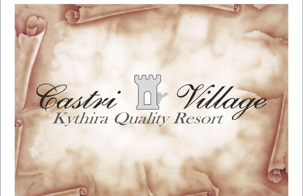 CASTRI VILLAGE.jpg