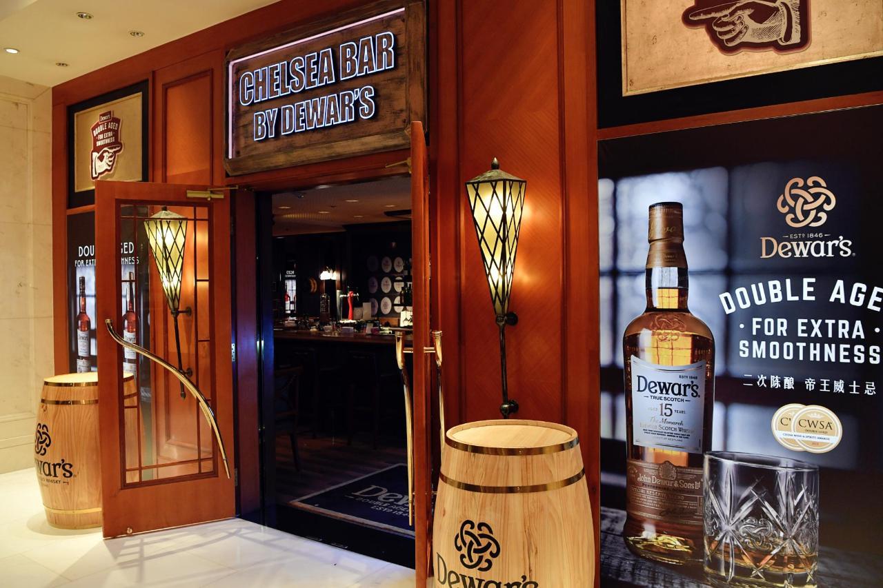 Chelsea Bar by Dewar's_at_Hongqiao Jin Jiang Hotel_Shanghai.JPG