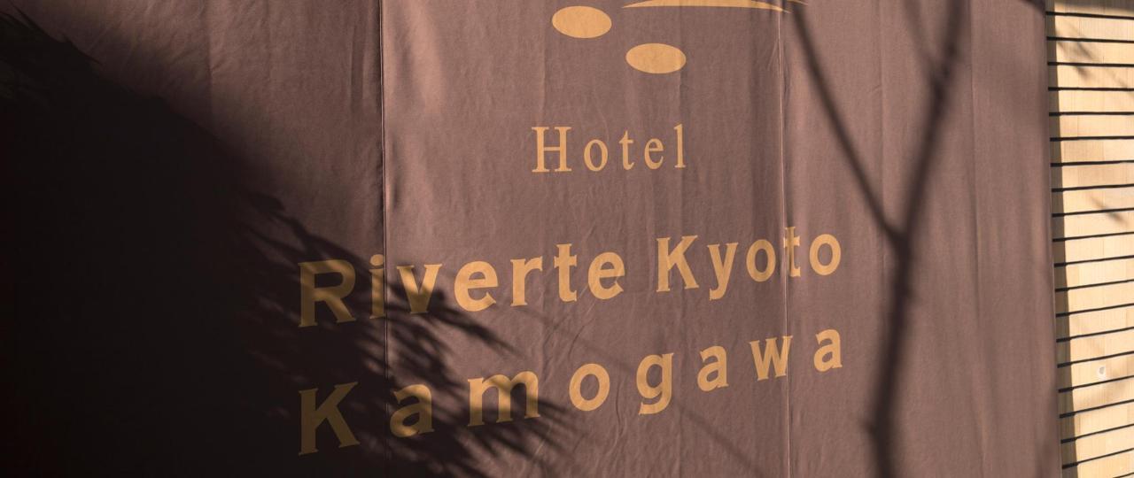 Riverte Kyoto Kamogawa